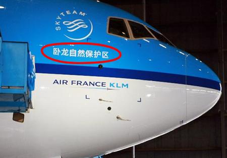 777 KLM