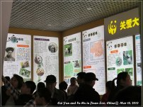 Infotafeln im Pandahaus