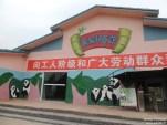 Pandahaus