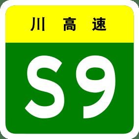 S9 in Sichuan