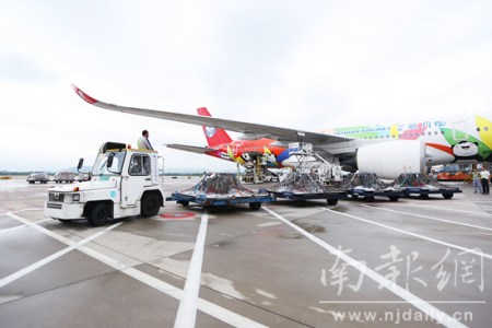 Sichuan Airlines 3U8923