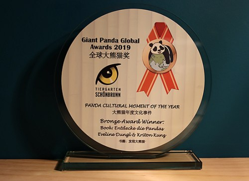 Entdecke die Pandas - Eveline Dungl & Kriton Kunz Award