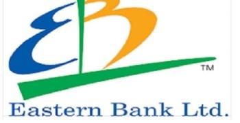 Eastern Bank Limited Head Office In Dhaka Bangladesh