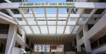The Ahsanullah University of Science and Technology