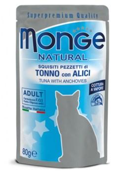 Monge - Cat Buste Natural Tonno Alici 80gr