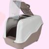 Vitakraft - Cat Toilette chiusa con filtro e paletta. 54x39x40 cm