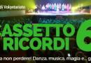 """Il Sistina apre """"Il Cassetto dei Ricordi"""": il 21 maggio show dedicato a Gabriele Viti"""""""