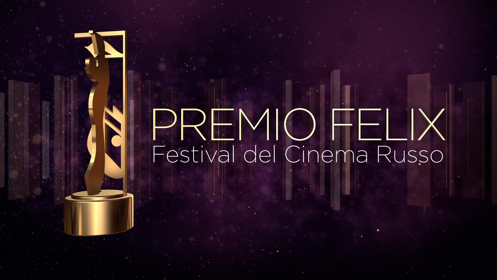 Premio Felix: al via la III edizione del Festival del Cinema Russo