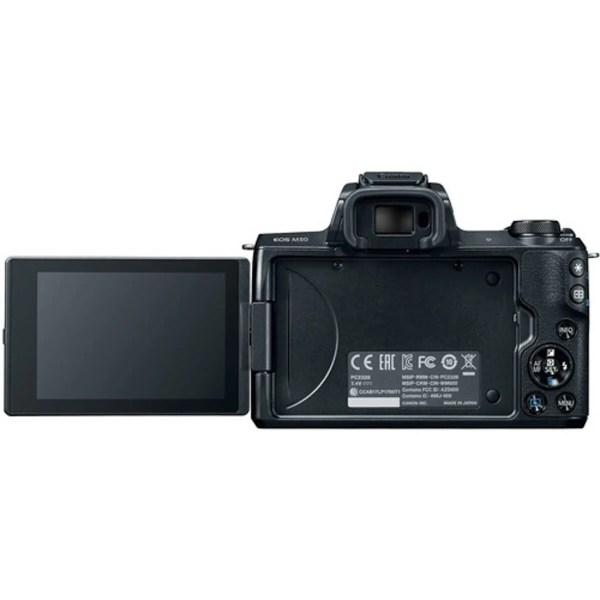 Canon EOS M50 Black + 15-45 mm IS STM 7