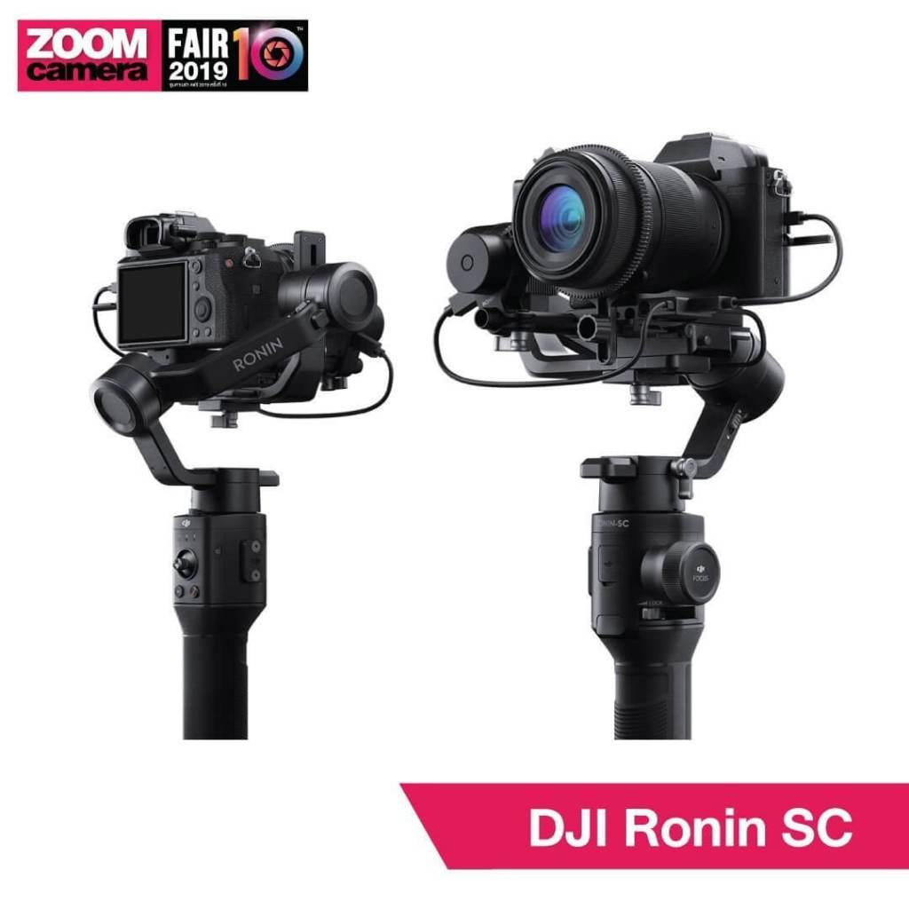21 ของใหม่ในงาน ZoomCamera Fair 10 ที่คุณไม่ควรพลาด : DJI Ronin SC