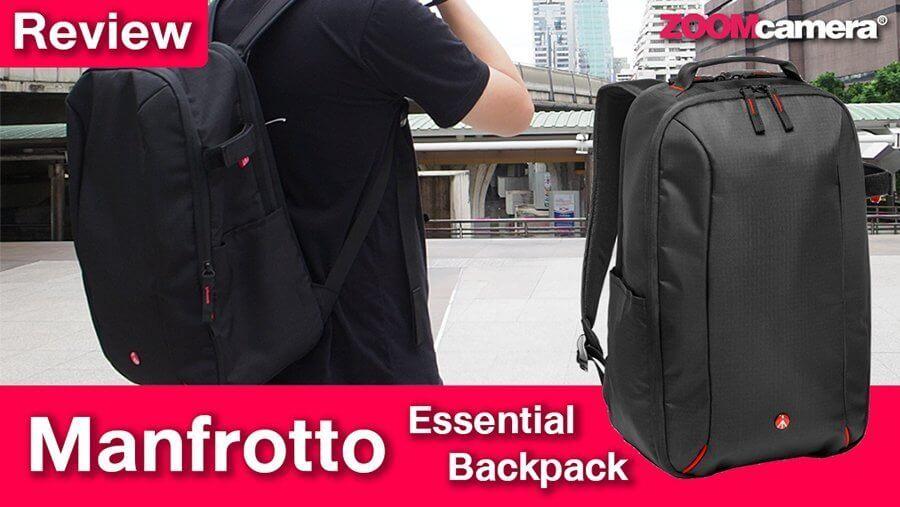 รีวิวกระเป๋ากล้อง Manfrotto Essential Backpack ตัวเลือกสุดคุ้มสำหรับคนชอบพกกล้อง[มีวิดีโอ]