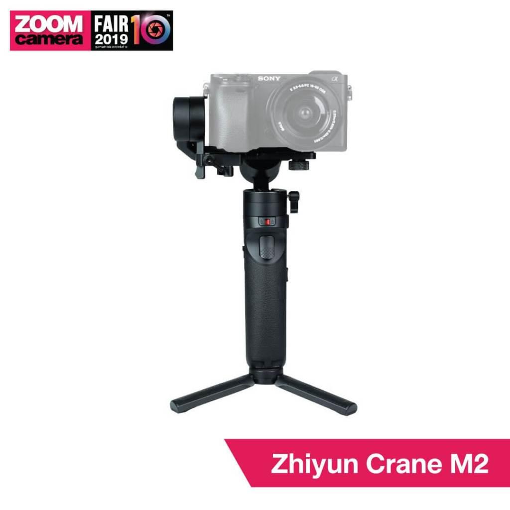 21 ของใหม่ในงาน ZoomCamera Fair 10 ที่คุณไม่ควรพลาด : Zhiyun Crane M2