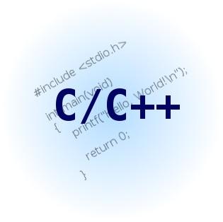 Il linguaggio C: Libri e riferimenti dove trovare materiale utile per programmare