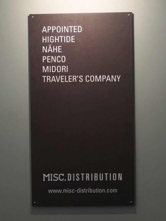 Misc. Distribution