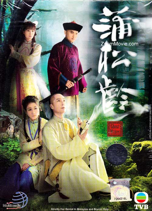 Ghost Writer (DVD) Hong Kong TV Drama (2010) Episode 1~25 end Cast by Steven Ma & Sunny Chan Kam Hung (English subtitled).