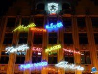 Neon Traces