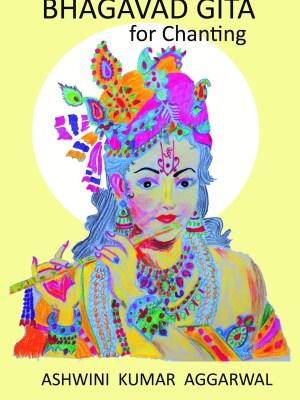 Bhagavad Gita Chanting