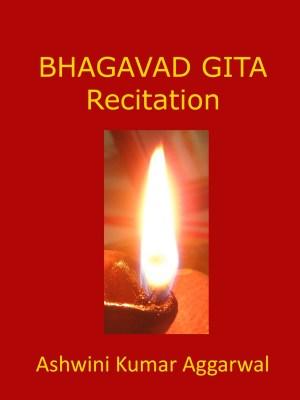 Bhagavad Gita recitation