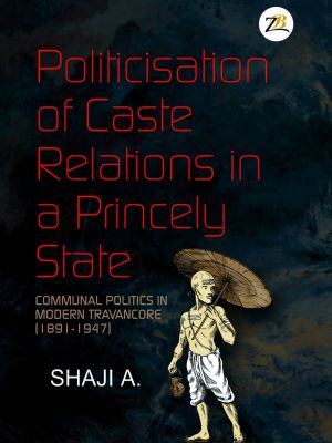 book on Caste relations