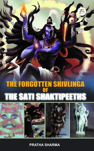 The forgotton Shivlinga of Sati Shakti peeths
