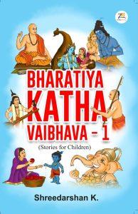 Bharatiya Katha Vaibhava 1 stories for children