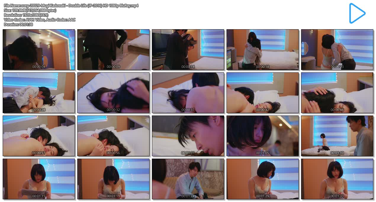 Mugi Kadowaki nude butt and sex - Double Life (JP-2016) HD 1080p BluRay (7)