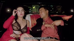 Veronica Yip nude sex Sandra Ng Kwan Yue sex - Cash On Delivery (HK-1992) HDTV 720p (5)