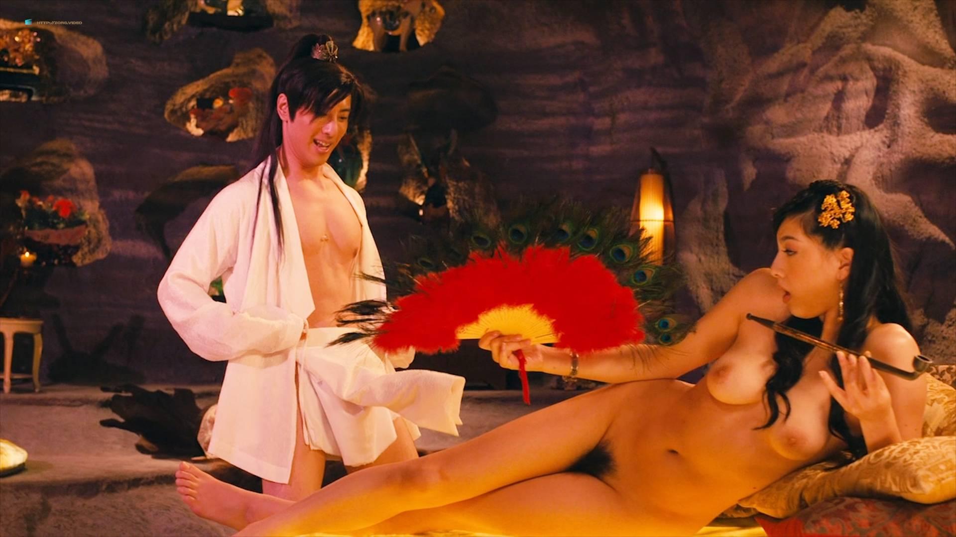 Bad Panda Shop Sex Zen Blu