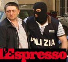 L' Espresso: Η ιταλική μαφία ξεπλένει χρήματα στη Μάλτα