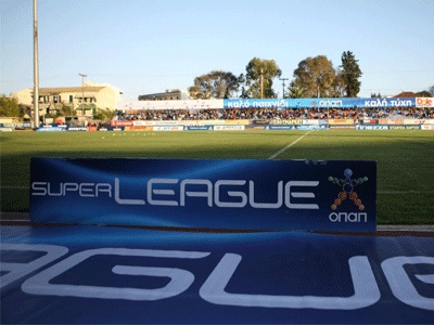 Super League: Εκτός έδρας δοκιμασίες για ΠΑΟΚ και Ολυμπιακό στην 11η αγωνιστική