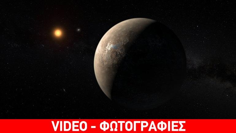 Ανακαλύφτηκε πλανήτης όμοιος με τη Γη που πιθανώς επιτρέπει την ύπαρξη νερού