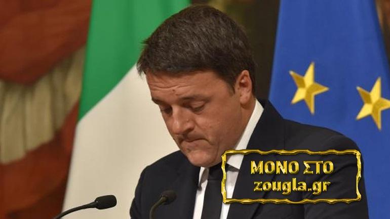 Τα τρία μεγάλα ΟΧΙ του ιταλικού λαού