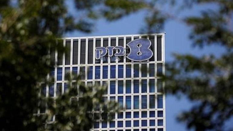 Συλλήψεις στελεχών ομίλου τηλεπικοινωνιών για την υπόθεση διαφθοράς του Νετανιάχου