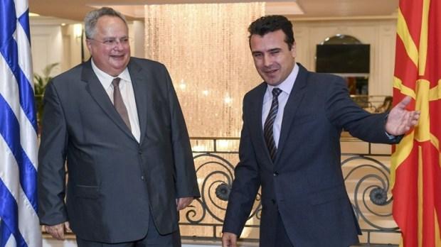 Ικανοποιημένη η Αθήνα με το «Gorna Macedonia»