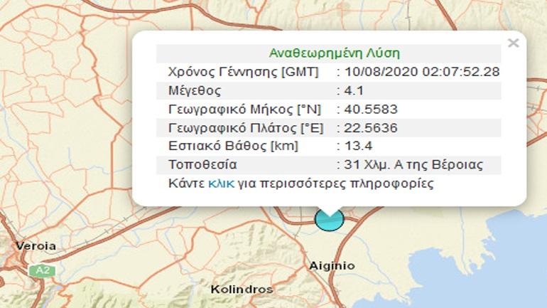 Σεισμοί σε Βέροια & Κρήτη | Ελλάδα | Ορθοδοξία | orthodoxia.online | Σεισμοί |  Βέροια |  Ελλάδα | Ορθοδοξία | orthodoxia.online