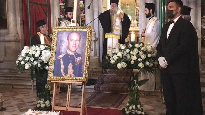 Κέρκυρα: Πραγματοποιήθηκε τελετή στη μνήμη του πρίγκιπα Φιλίππου