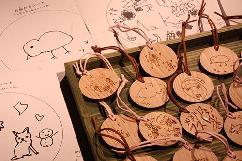 木工体験 木 イベント 造林