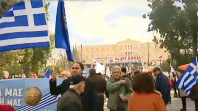 Протестът в Атина