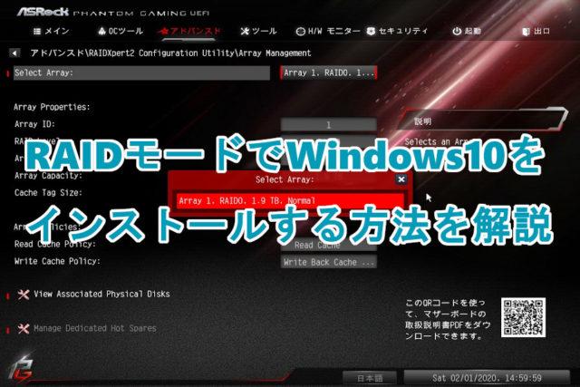「ASRock Z370 Extreme4」マザーボードUEFI(BIOS)初期設定   ZPGBF