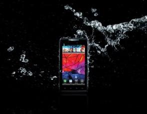 Motorola_RAZR_0328_r5_Global_ROW_SplashGuard