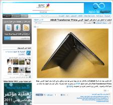 Screen Shot 2011-11-14 at 3.07.33 PM