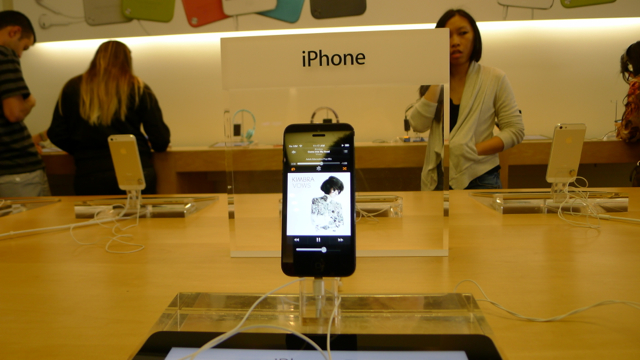 apple store - 17