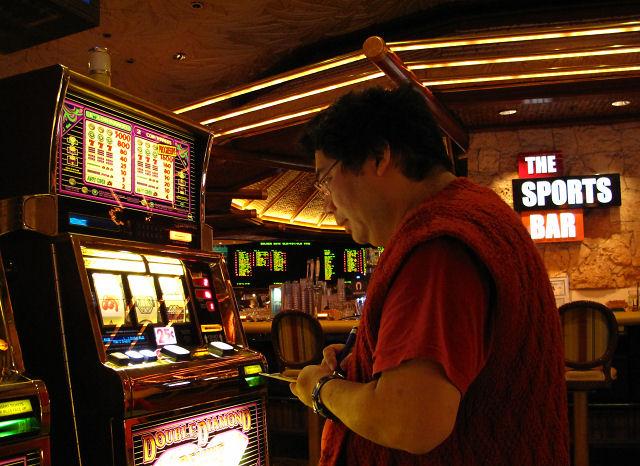 Nagano_slot_machine