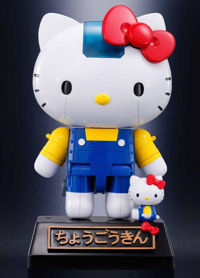 Chogokin_hello_kitty_base_frente2