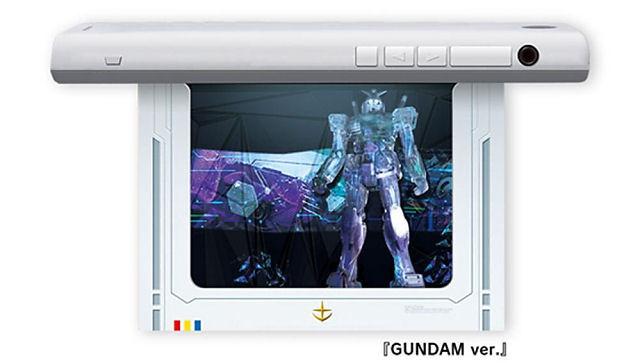 Hako_vision_gundan_ver_gundanb