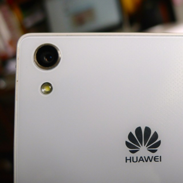 huawei ascend p7 - 13
