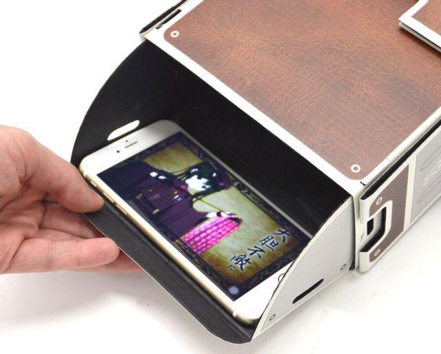 smartphone_projector_source