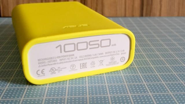baterias xiaomi asus - 10