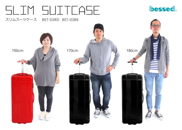 Bessed_slim_suitcase1