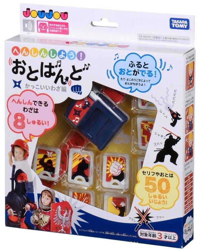 Otoband_box1
